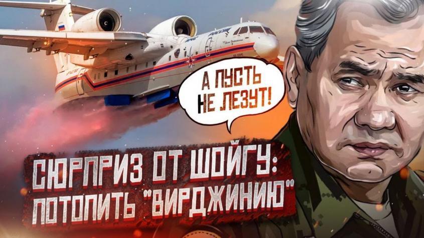 Сюрприз от Шойгу! Российские летающие лодки будут гонять подводные лодки США и НАТО!