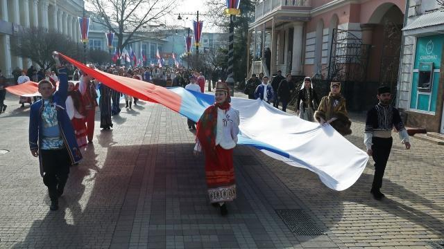 День народного единства в Крыму