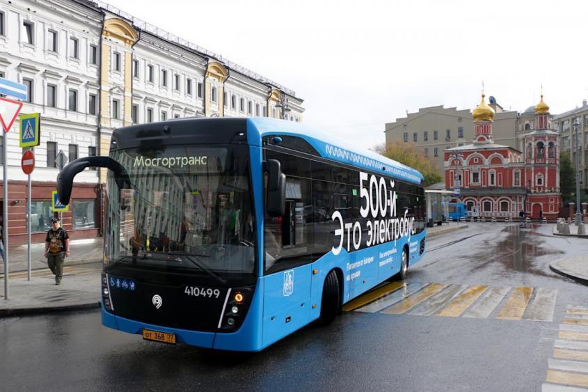 На улицы Москвы вышел 500-й электробус, поступивший в парк «Мосгортранса»