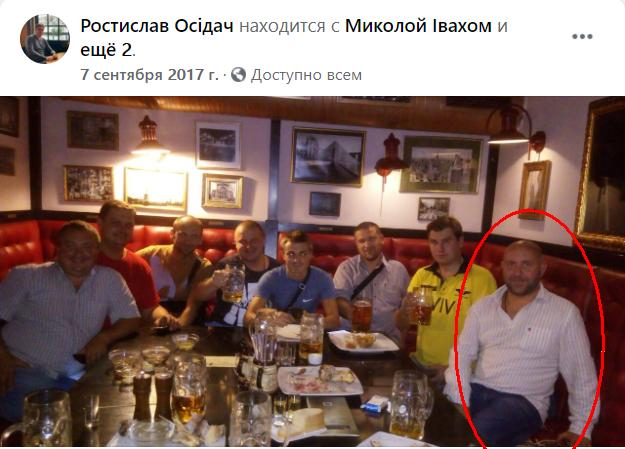 Львовский серийный педофил под прикрытием Католической церкви