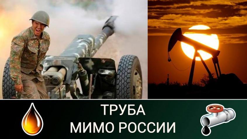 Нефть в армяно-азербайджанском конфликте. Дорогое топливо в Крыму. Нефть в Крыму