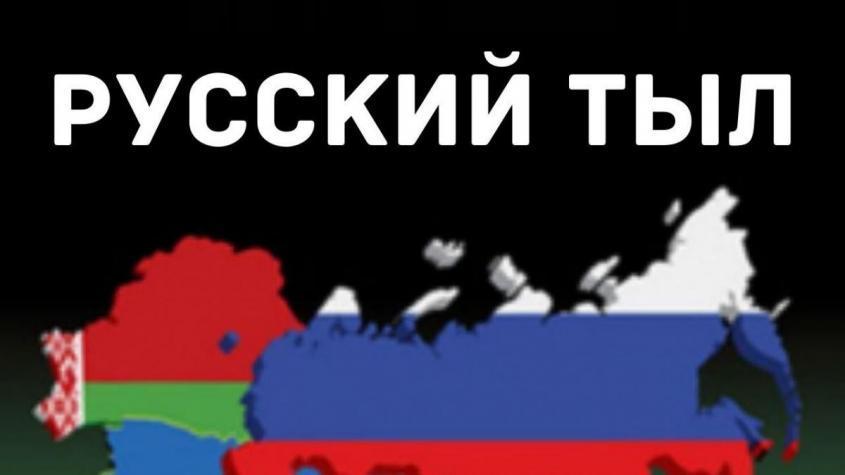 Чем Россия помогает Беларуси? Основные факторы сближения и отдаления РФ и Беларуси в сентябре 2020