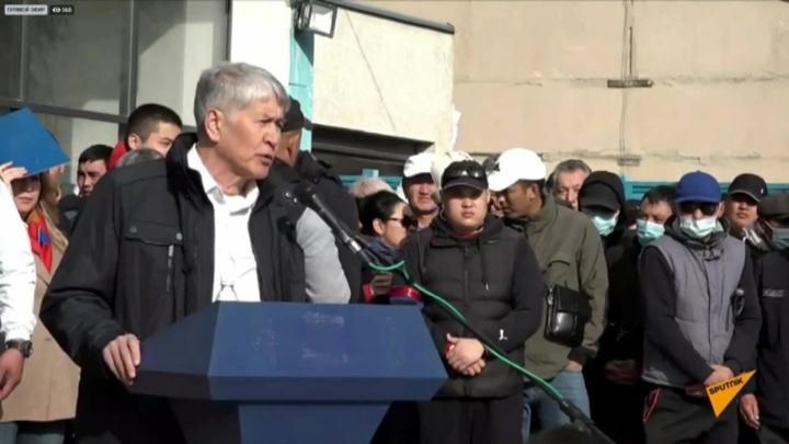 Переворот в Киргизии: освобождение Атамбаева и его сторонников незаконно