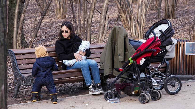 Кабмин России одобрил проект выплат на детей от трёх до семи лет