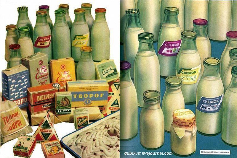 Кто выпил молочные реки Украины? Если в кружке нет молока