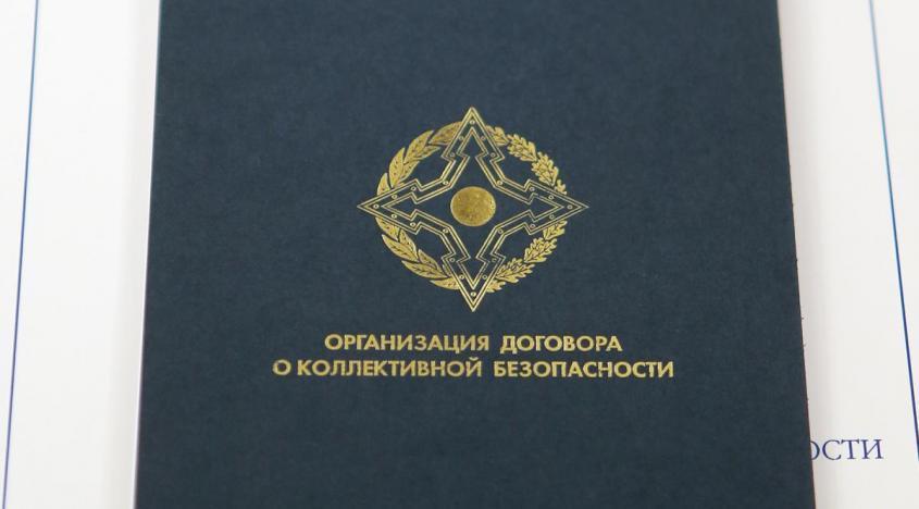 Учения ОДКБ «Нерушимое братство» для коллективной безопасности