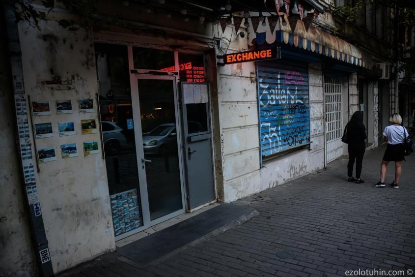 Как правительство Грузии уничтожило туризм и экономику