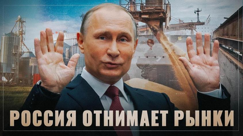 Россия отнимает рынки сбыта у западных «партнеров»