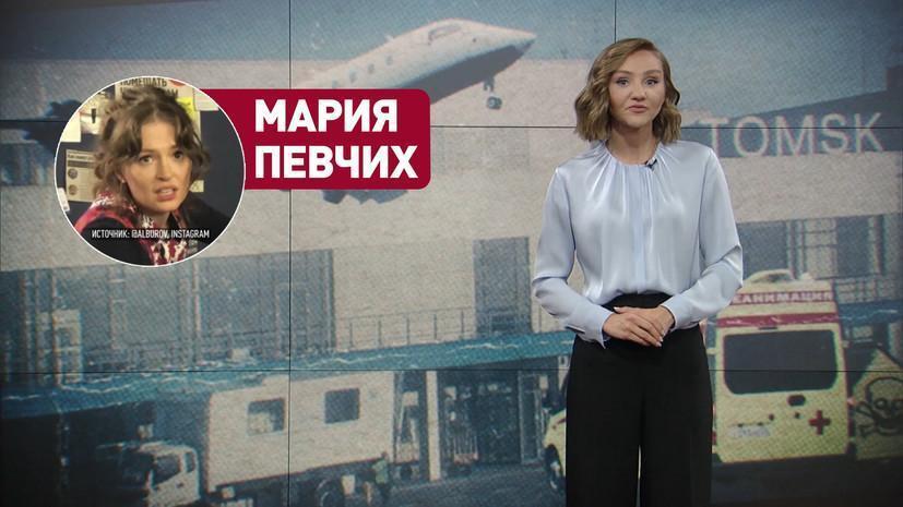 По следам Марии Певчих: роль никому не известной главы отдела расследований ФБК в деле Навального