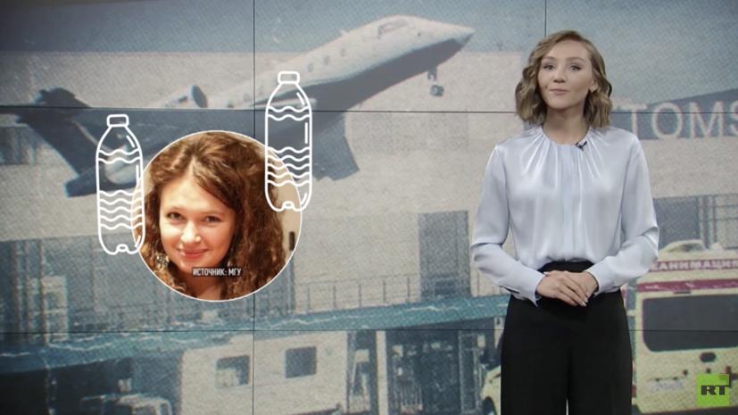 Подробности роли Марии Певчих в ситуации с Навальным