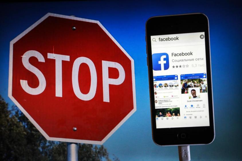 Еврейский Facebook запретил материалы с отрицанием Холокоста