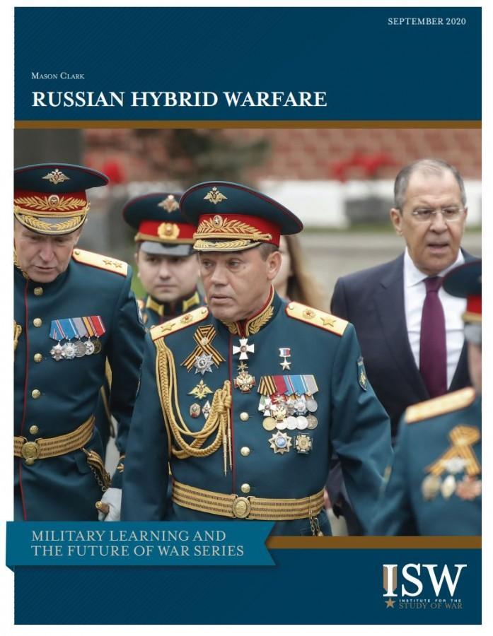 Взгляд на «Русскую гибридную войну» из США