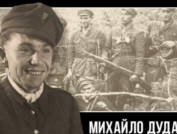 Дедушка польского президента оказался бандеровским агентом