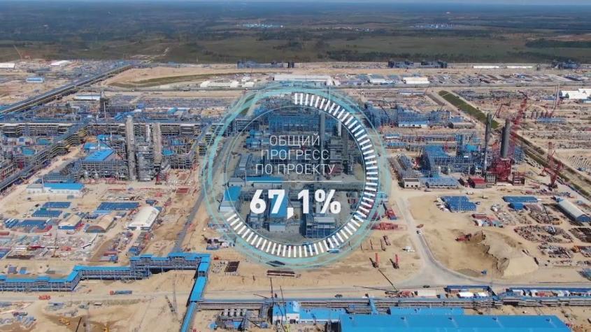 Общий прогресс строительства Амурского ГПЗ в сентябре 2020 года составил 67 %