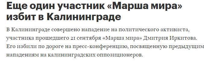 Простым белорусам этот цирк с протестами уже надоел