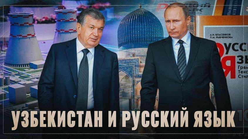 В России незаметно произошло событие, которое тянет на титул исторического и поворотного