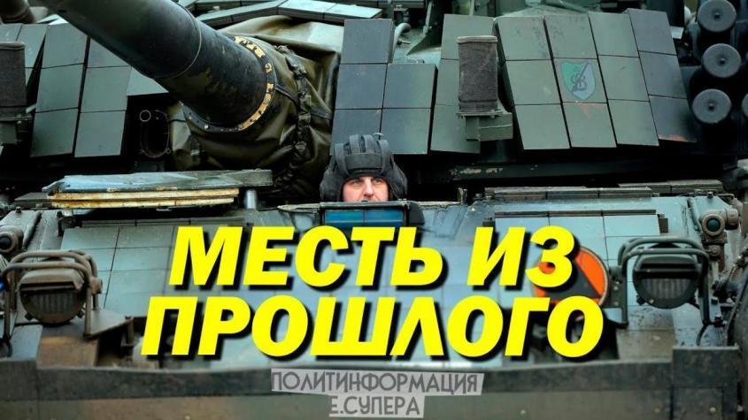 Чехи отказались перевооружатся с советских танков на новые польские
