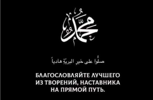 «Я казнил пса ада!» – чеченец из Москвы отрезал голову мужчине и обратился к Макрону (ФОТО, ВИДЕО 18+) | Русская весна