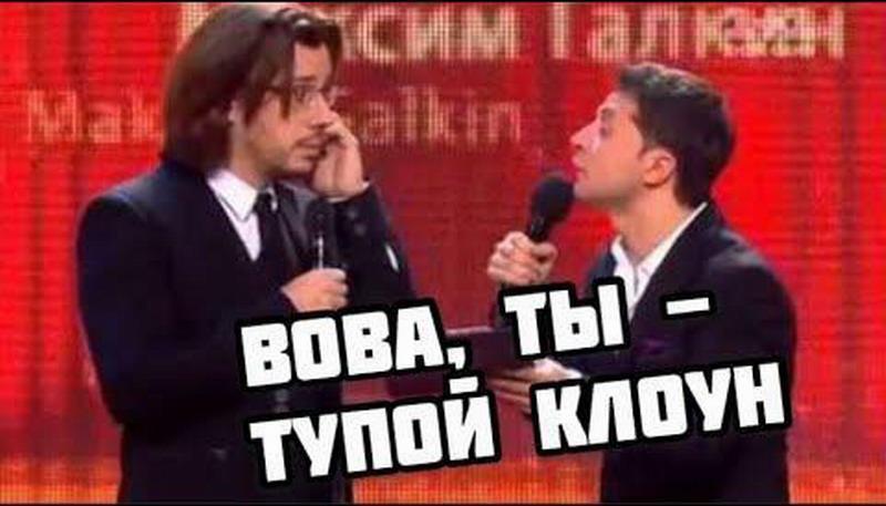 Пародия Галкина на Зеленского довела Зе-президента до бешенства, а украинцев до слёз