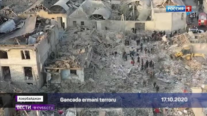 Нагорный Карабах: перемирие объявлено но огонь так и не стих