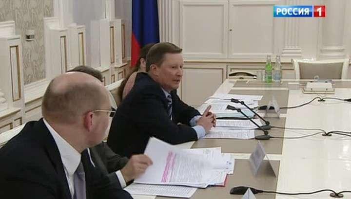 Борьба с коррупцией: за год в России осуждено 8 тысяч человек