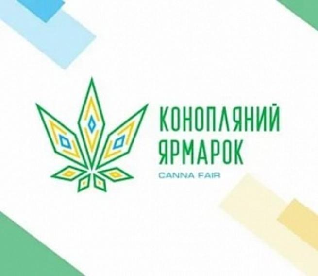 Киевское еврейство подсаживает всю Украину на наркотики