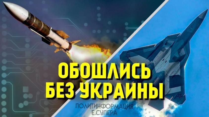 Россия продемонстрировала новую дальнобойную ракету Р-37М «Стрелу»