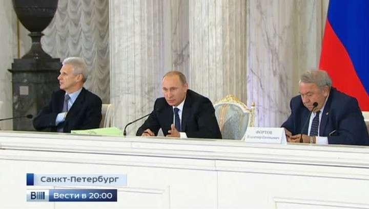 Президент Путин пообещал поддержку судьям и учёным