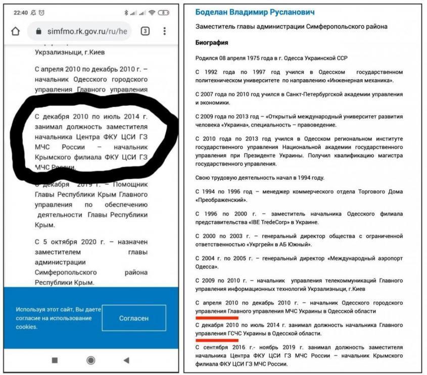 В Крыму разгорелся скандал из-за назначения на две высокие должности чиновников из Украины
