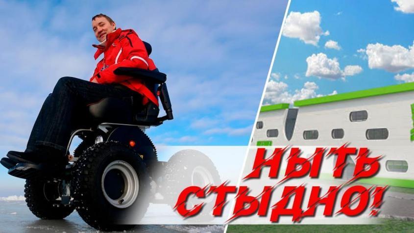 Человек без рук и ног, но с железным характером построил фабрику в Калининградской области