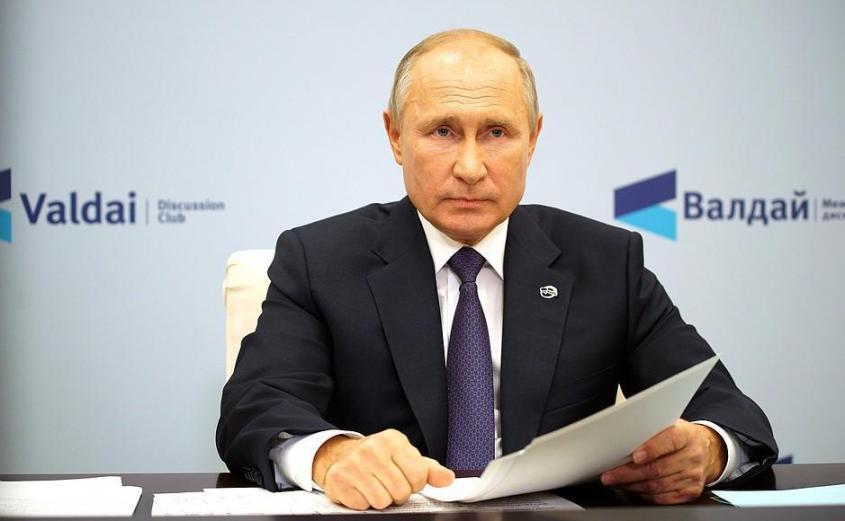 Выступление Владимира Путина на заседании клуба «Валдай» 22.10.2020