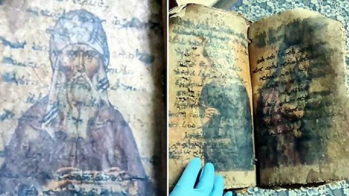 Очередной «древний» музейный экземпляр Библии оказался подделкой
