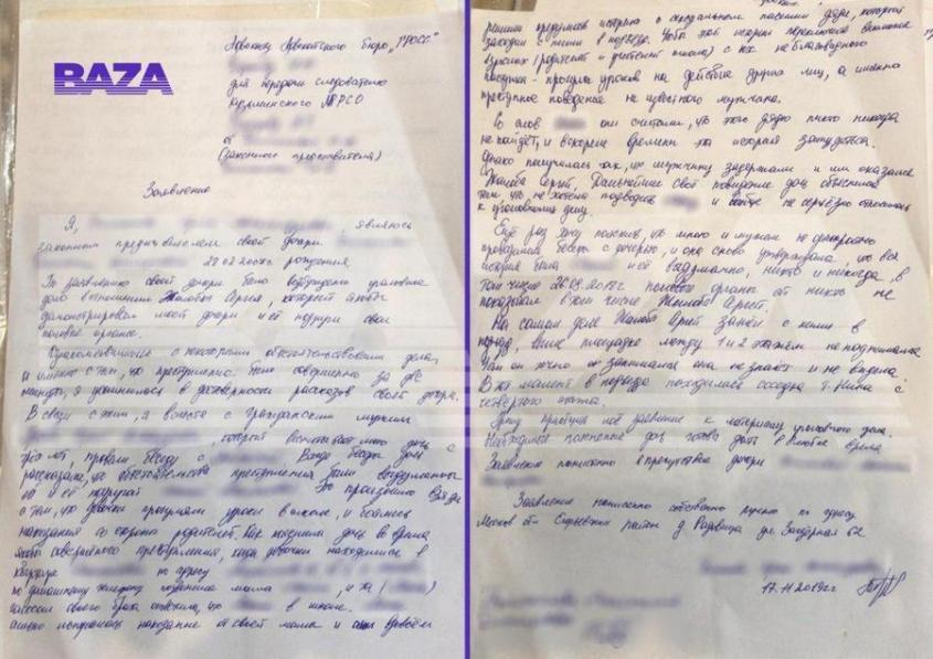 Москвича приговорили к 13 годам колонии, несмотря на признание девочек в оговоре