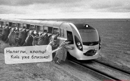 Реформа транспорта в Украине: стоим на полустаночке...