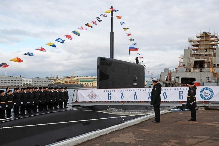 Новая дизель-электрическая подводная лодка «Волхов» передана ВМФ России для Тихоокеанского флота