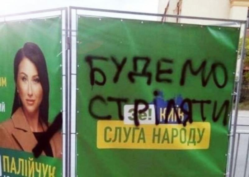 Украина после выборов. Последствия самой идиотской кампании за всю историю Украины