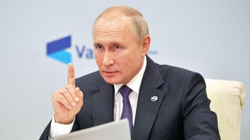 Путин на Валдайском форуме провозгласил начало Нового мирового порядка