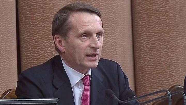 Нарышкин настаивает на исключении из НАТО главного «хулигана»