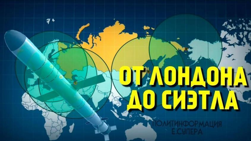Новая крылатая ракета «Калибр-М» меняет глобальные правила игры