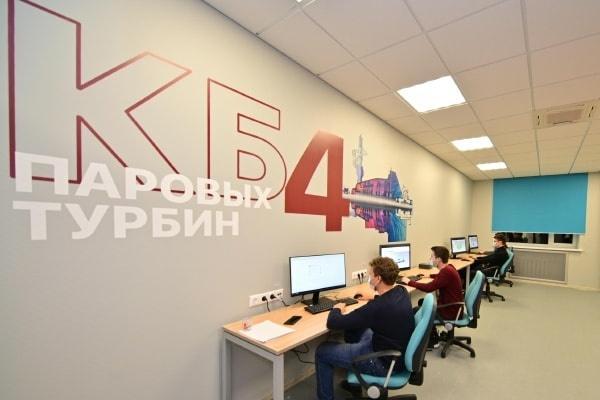 «Силовые машины» открыли студенческое конструкторское бюро в НИУ «МЭИ»