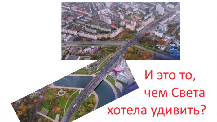 Минск 25 октября: и это то, чем Света хотела