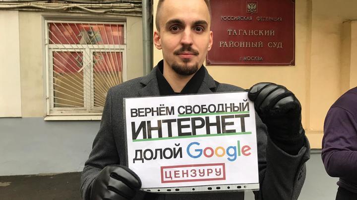 В России корпорации Google указали на место: IT-гиганту запретили русофобскую цензуру