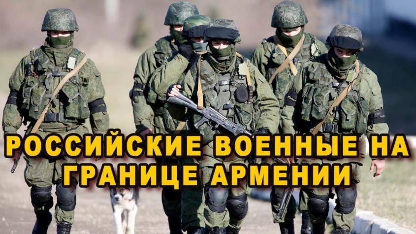 Зачем Россия развернула полевой лагерь на границе Армении и Карабаха?