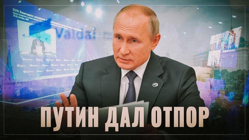 Путин дал отпор «начальникам паники», нагнетающим апокалипсические настроения в России