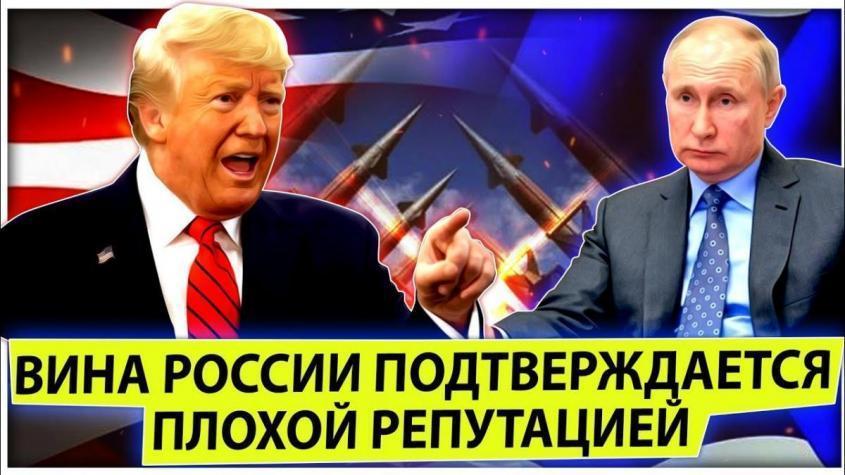 Что ждёт Россию при Трампе и при Байдене