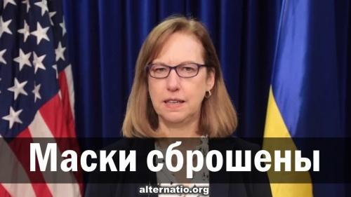США прямо указали, кто на Украине хозяин. Маски сброшены