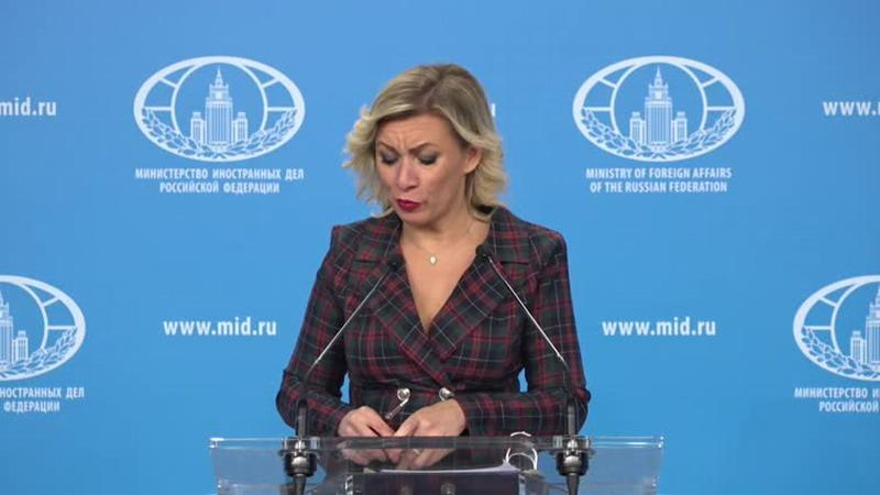 Брифинг Марии Захаровой 29 октября 2020 года. Полное видео