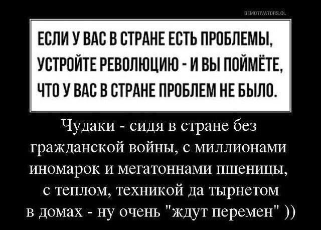 Об этой теме Запад в ужасе молчит. А Путин колко пошутил без цензуры