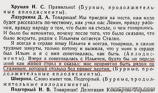Коммунистический Хэллоуин 31 октября 1961 года по всем правилам сатанизма