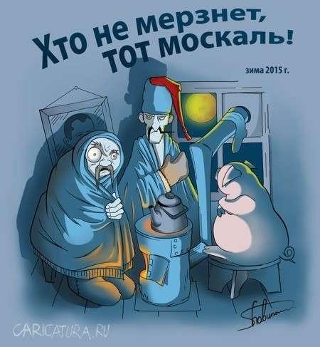 Украинская энергетика застыла на грани катастрофы